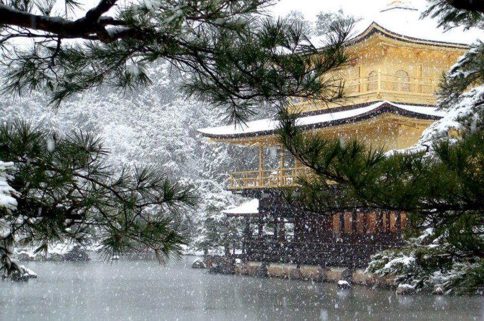 Il mese di Dicembre a Kyoto