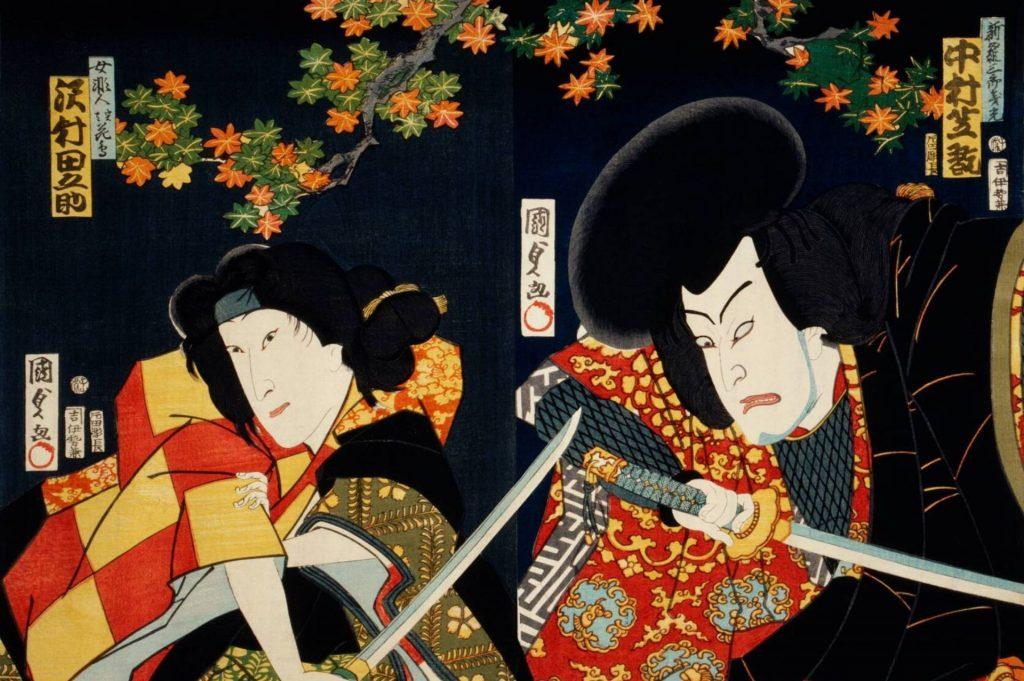 Japan tour samurai