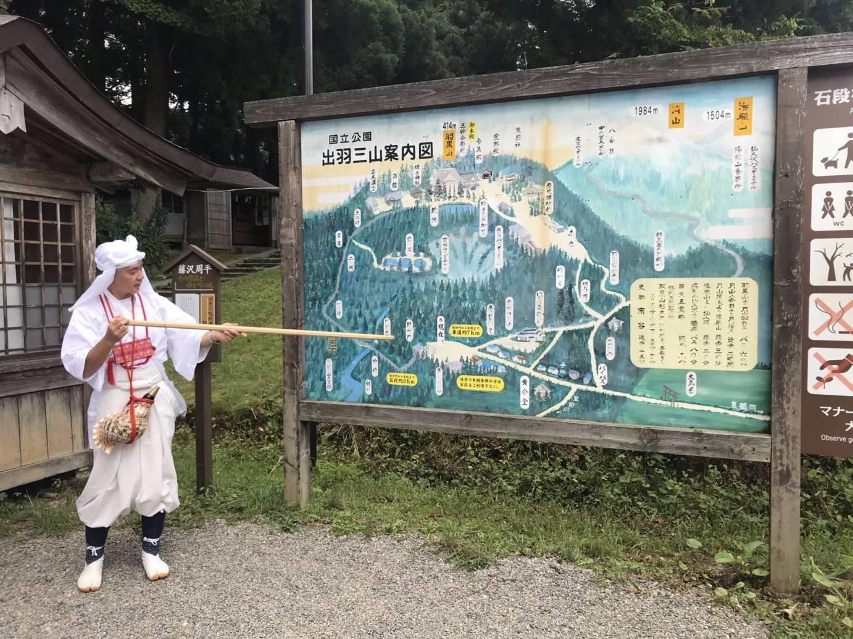 Yamabushido Giappone tour 1
