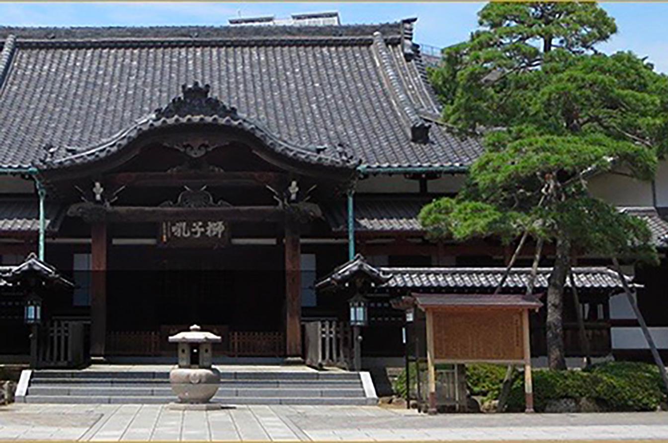 tokyo japan tour samurai